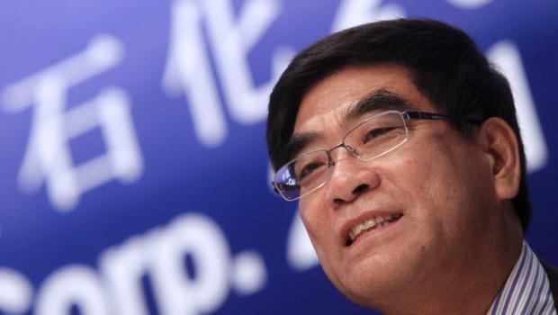 Chunguang Li